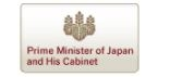 Prime Minister of Japan and His Cabinet