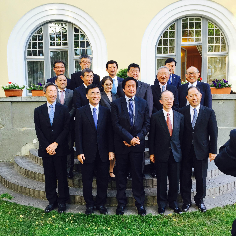 在エストニア日本国大使館